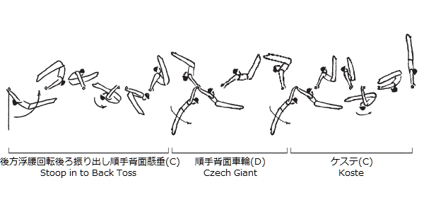 20181220_01.png